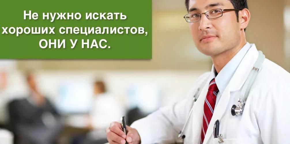 фото врач-эндокринолог диагностирует несахарный диабет