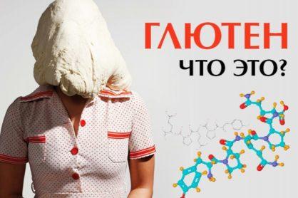 Диетология в Калининграде