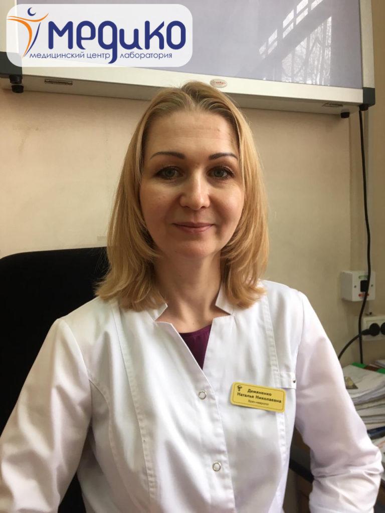 Невролог в Калининграде МЦ МЕДиКО